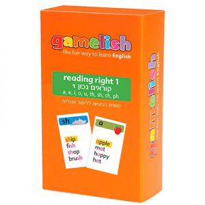 קוראים נכון 1 - reading right 1