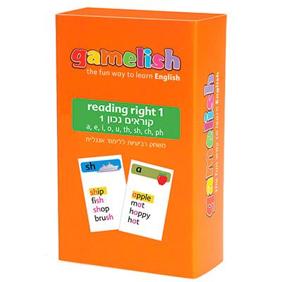 קוראים נכון 1 – reading right 1