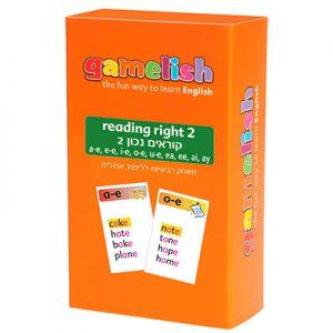 קוראים נכון 2 - reading right 2