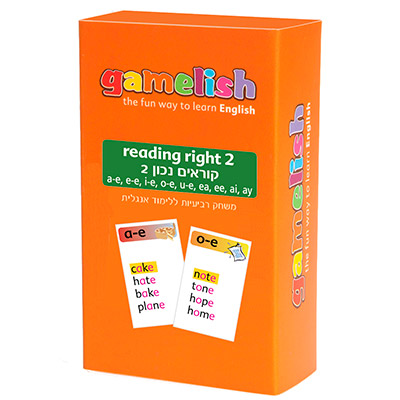 קוראים נכון 2 – reading right 2
