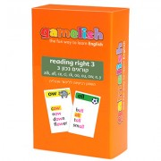 קוראים נכון 3 – reading right 3