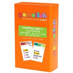 קוראים נכון 5 - reading right 5