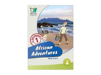 TovLadaat_African-Adventures_1