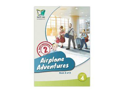 TovLadaat_Airplane-Adventures_1