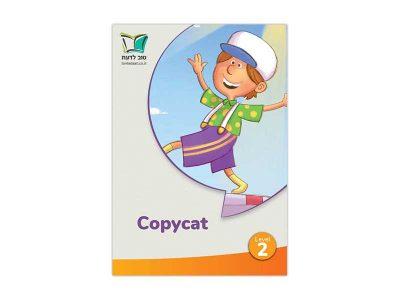 TovLadaat_Copycat_1
