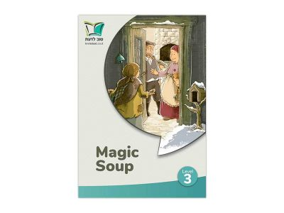 TovLadaat_Magic-Soup_1