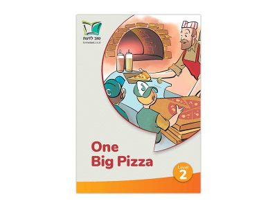 TovLadaat_One-Big-Pizza_1