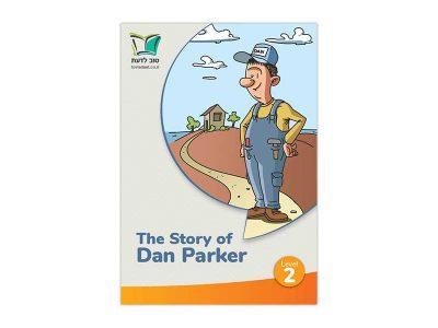 TovLadaat_The-Story-of-Dan-Parker_1