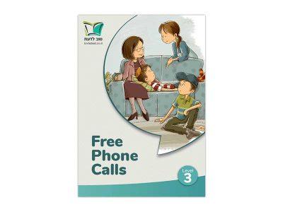 Tovladaat_Free-Phone-Calls_1