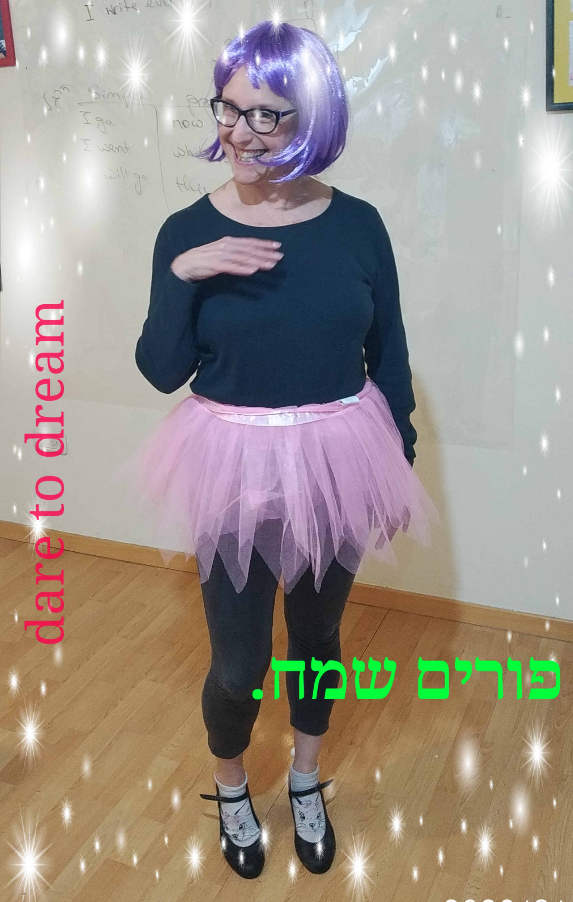 dare to dream purim 2020