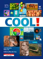 cool הוצאת אריקמ כהן